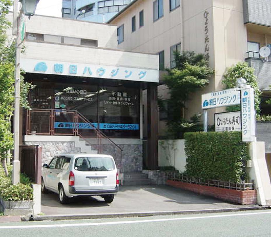 朝日ハウジング(株)